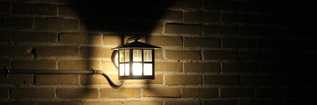 Wybieramy Lampy Z Czujnikiem Ruchu Blog Luxmarket