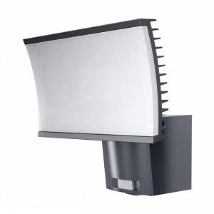 Lampy Z Czujnikiem Ruchu Gdzie Sprawdzą Się Najlepiej