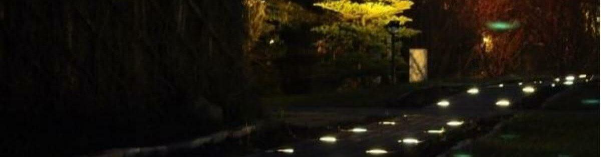 Atrakcyjne Oświetlenie Zewnętrzne Czyli świecąca Kostka